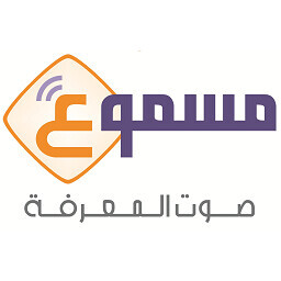 كتب عربية صوتية
