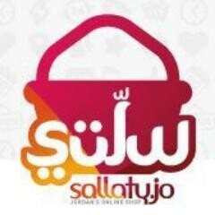 Sallaty For Technology