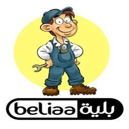 Beliaa
