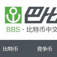 8btc.com