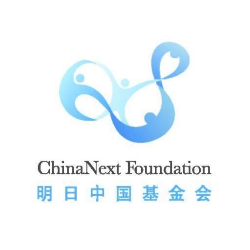 ChinaNext Foundation