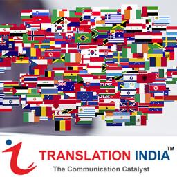 Translation India