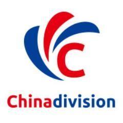 ChinaDivision