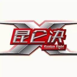 KUNLUN FIGHT