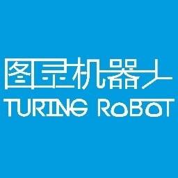 Turing Robot