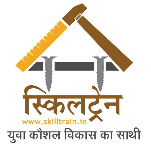 SkillTrain India