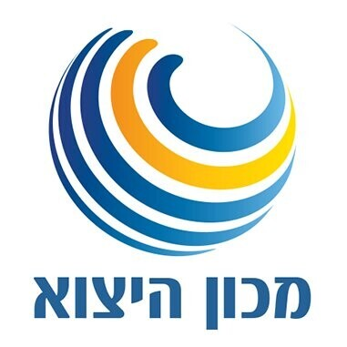 Israel Export Institute - מכון היצוא