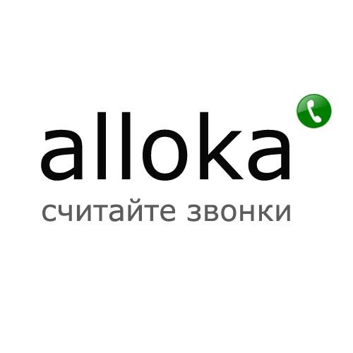 Alloka