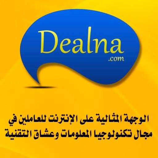 Dealna.com
