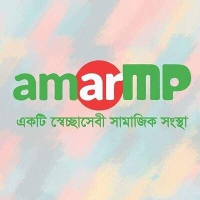Amar MP