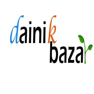 DainikBazar