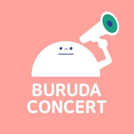 BurudaConcert