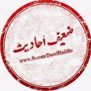 Zaeef Hadees