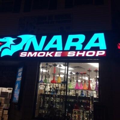 Nara Hookah