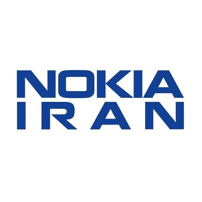 Nokiairan