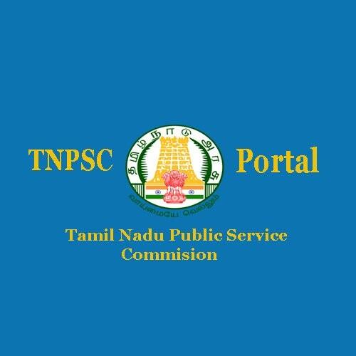 Tnpsc News