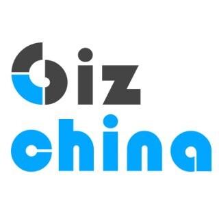Giz China