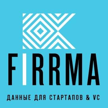 TeraFirrma